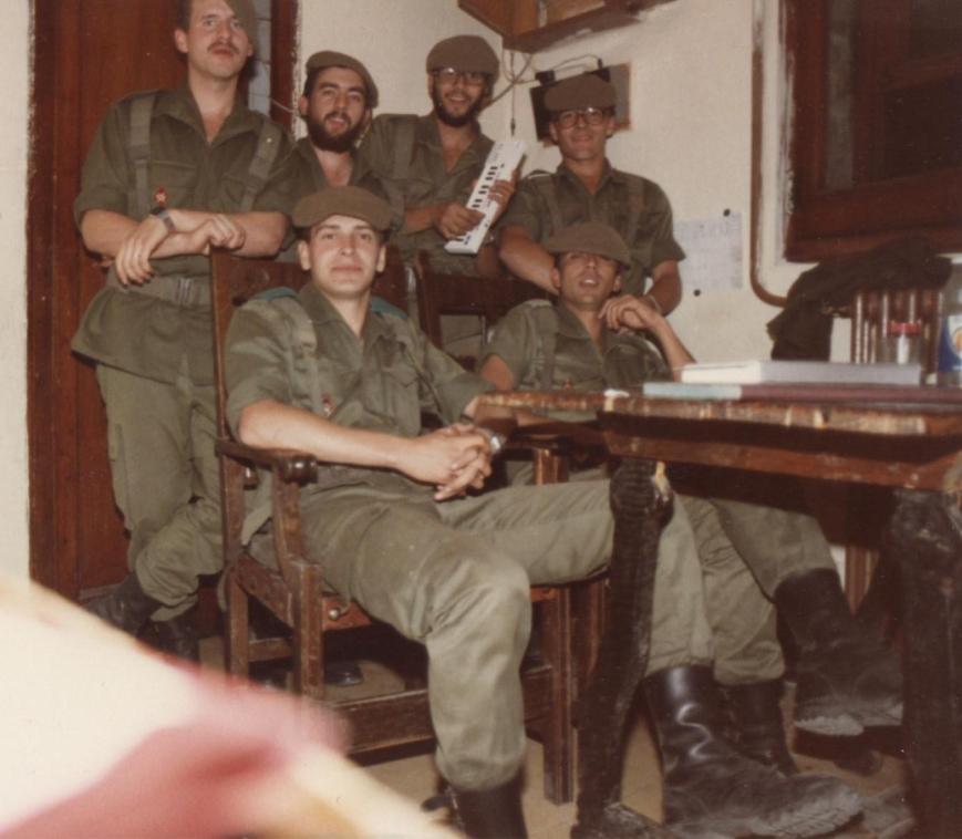 Cuerpo de Guardia.