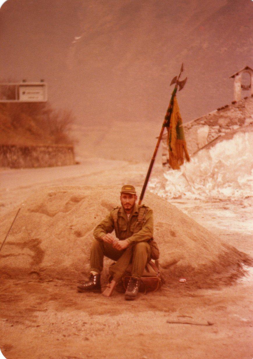 Abril de 1982, Tras pasar el tunel.